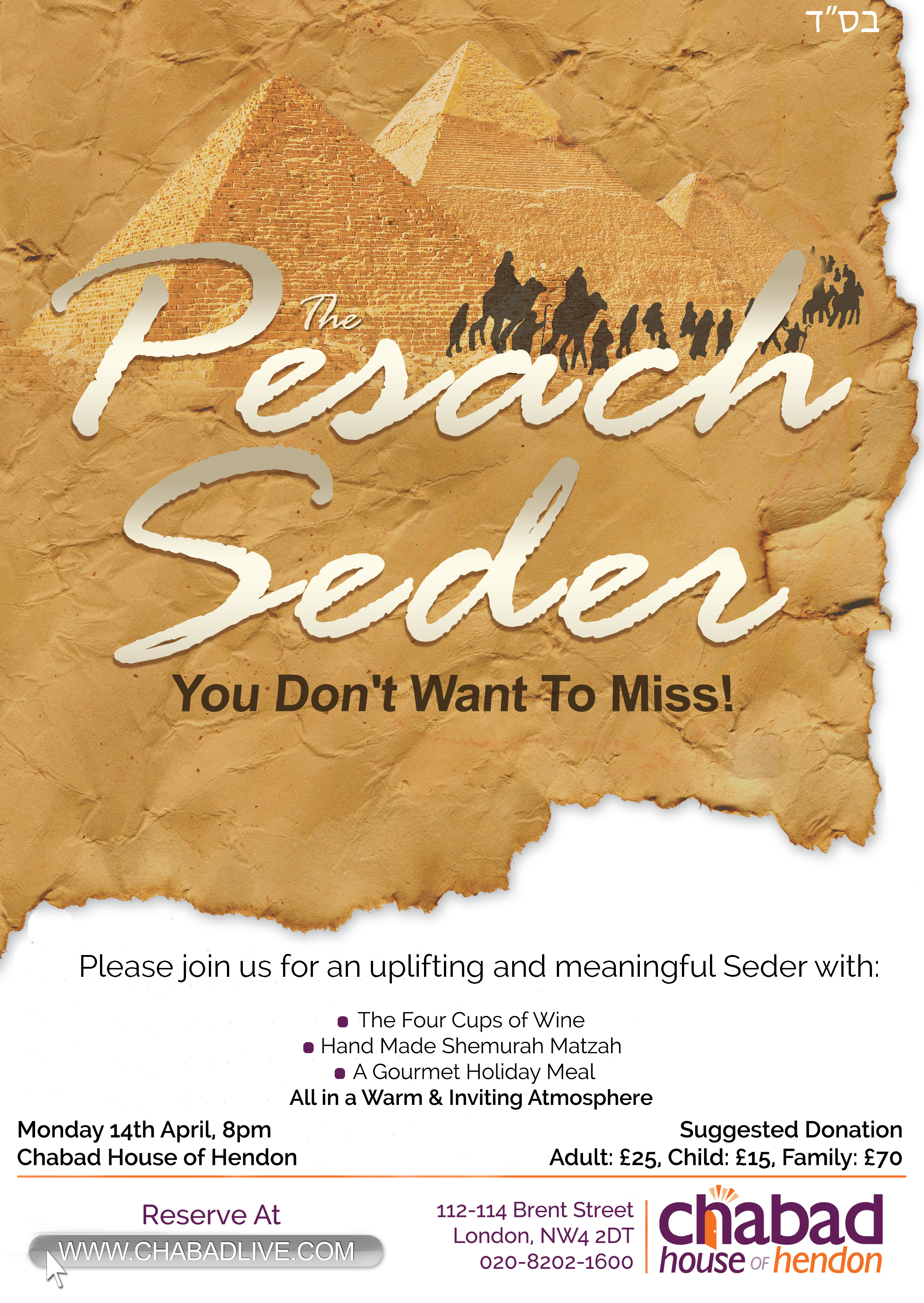 Public Pesach Seder 20...