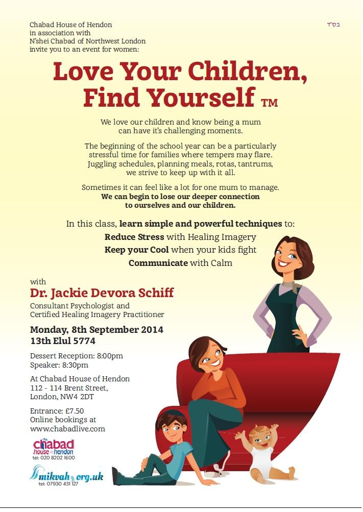 Love Your Children Find Yourself - Dr Jackie Devora Schiff | Chabad