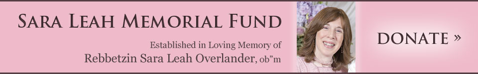 Sara Leah Overlander Memorial Fund